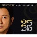 """FUMIYA FUJII ANNIVERSARY BEST """"25/35"""" R盤 [3Blu-specCD2]"""