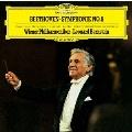 ベートーヴェン:交響曲第9番≪合唱≫ [SACD[SHM仕様]]<初回生産限定盤>