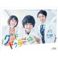グッド・ドクター Blu-ray BOX