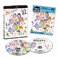 ひもてはうす Vol.2 [Blu-ray Disc+CD]<初回生産限定版>