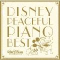 ディズニー・ピースフル・ピアノ BEST CD