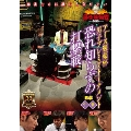 近代麻雀Presents 麻雀最強戦2019 アース製薬杯 男子プレミアトーナメント 恐れ知らずの打撃戦 中巻