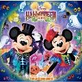 東京ディズニーランド ディズニー・ハロウィーン 2019 CD
