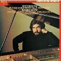 ベートーヴェン:ピアノ協奏曲第5番≪皇帝≫<限定盤>