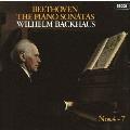 ベートーヴェン:ピアノ・ソナタ第4番~第7番 [UHQCD x MQA-CD]<生産限定盤>
