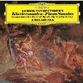 ベートーヴェン:ピアノ・ソナタ第12番≪葬送≫・第16番 [UHQCD x MQA-CD]<生産限定盤>