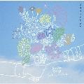 スキマノハナタバ ~Smile Song Sellection~<通常盤>