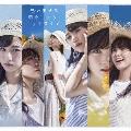 思い出せる恋をしよう [CD+DVD]<初回限定盤<Type A>>