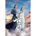 陳情令 Blu-ray BOX3 [3Blu-ray Disc+DVD]<初回限定版>