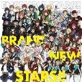 BRAND NEW STARS!!