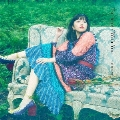 I'm here/With You [CD+DVD]<初回限定盤A>