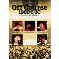 オフコース 1982・6・30 武道館コンサート<期間限定盤>