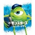 モンスターズ・ユニバーシティ MovieNEX [2Blu-ray Disc+DVD]<期間限定版>