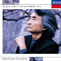 ベートーヴェン:交響曲第1番、レオノーレ序曲第2番<生産限定盤>