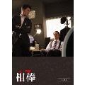 相棒 season 17 DVD-BOX I