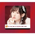 the very best of fripSide 2009-2020 [2CD+Blu-ray Disc]<初回限定盤>