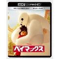 ベイマックス 4K UHD [4K Ultra HD Blu-ray Disc+Blu-ray Disc]