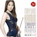 チャイコフスキー:ヴァイオリン協奏曲 プロコフィエフ:ヴァイオリン協奏曲第2番