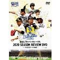 福岡ソフトバンクホークス 2020 SEASON REVIEW DVD ~王座奪還までの軌跡~