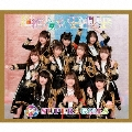 超絶少女☆COMPLETE 2010~2020 [2CD+Blu-ray Disc]