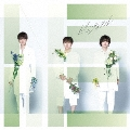 ビューティフル/チンチャうまっか/カナリヤ [CD+DVD]<初回盤A>
