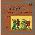 J.S.バッハ: 無伴奏ヴァイオリンのためのソナタとパルティータ全曲<完全限定生産盤>