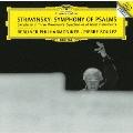 ストラヴィンスキー:詩篇交響曲 管楽器のための交響曲、3楽章の交響曲
