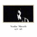 YUSAKU MATSUDA 1978-1987 (リマスター版)<通常盤>