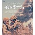 キル・チーム Blu-ray&DVDコンボ [Blu-ray Disc+DVD]