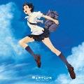 劇場版アニメーション「時をかける少女」オリジナル・サウンドトラック<アニソンon VINYL 2021対象商品>