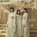 BAN [CD+Blu-ray Disc]<TYPE-A/初回限定仕様>