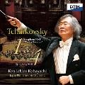 チャイコフスキー:交響曲 第1番「冬の日の幻想」、第4番