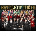 BATTLE OF TOKYO TIME 4 Jr.EXILE [CD+3Blu-ray Disc+ライブフォトブック]<初回生産限定盤>