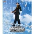 ミュージカル『青春-AOHARU-鉄道』4~九州遠征異常あり~ [2Blu-ray Disc+CD]<初回数量限定版>
