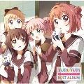 YURUYURI GORAKUBU BEST ALBUM<通常盤>
