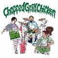 Chopped Grill Chicken<通常盤>