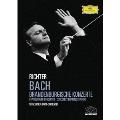 バッハ:ブランデンブルク協奏曲(全6曲)<初回生産限定盤>