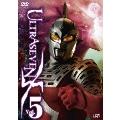 ULTRASEVEN X Vol.5 プレミアム・エディション