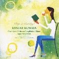 Lovely & Sweet! 桑田佳祐 カヴァーJazz & Bossa Compilation ALBUM(アッパーソング編)