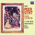 グリーグ:ペール・ギュント、ピアノ協奏曲 <初回生産限定盤>