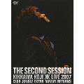 THE SECOND SESSION ~KIKKAWA KOJI LIVE 2007 CLUB JUNGLE EXTRA TARZAN RETURNS~<初回限定盤>