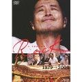 E.YAZAWA ROCK<通常版> DVD