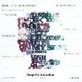 コミネリサ (lisa)/Songs for Animation [VTCL-60220]