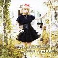 きゃりーぱみゅぱみゅのジブリセット CD