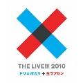 THE LIVE!!! 2010 ~ ドリ×ポカリと生ラブセン ~