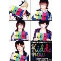 THE KIDDIE Happy Spring Tour 2011 「kidd's now」 TOUR FINAL AKASAKA BLITZ<通常版>