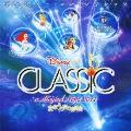 ディズニー・オン・クラシック ~まほうの夜の音楽会 2011