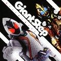 Giant Step [CD+DVD]