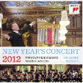 ニューイヤー・コンサート2012 CD