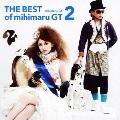 THE BEST of mihimaru GT 2<通常盤>